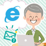 シニアにも優しいパソコン教室。メールやネット初心者はぜひ!